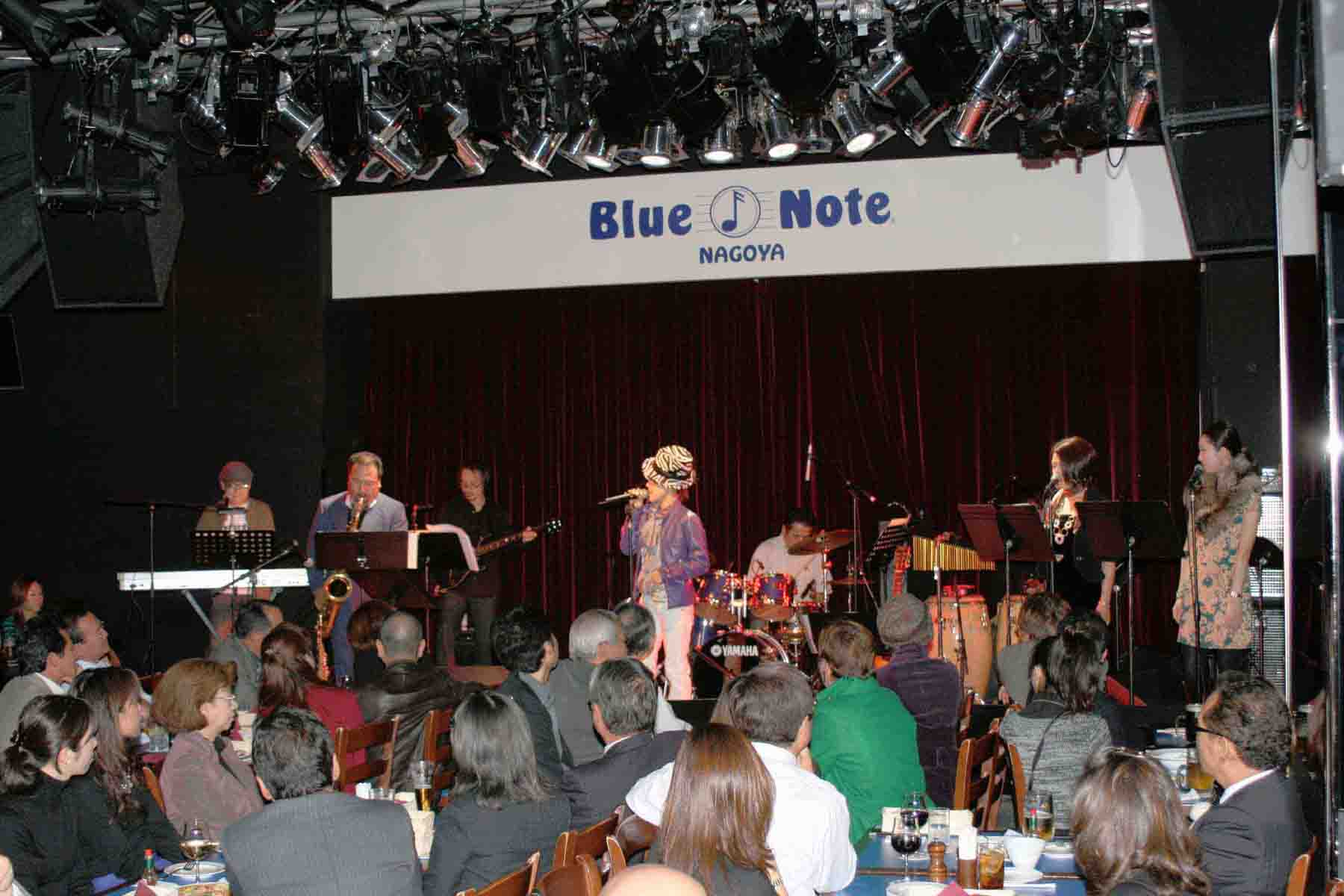 Blue Note Live1-3
